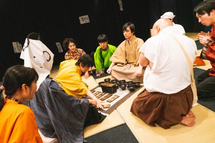 『遣の巻』韓国語版公演終了